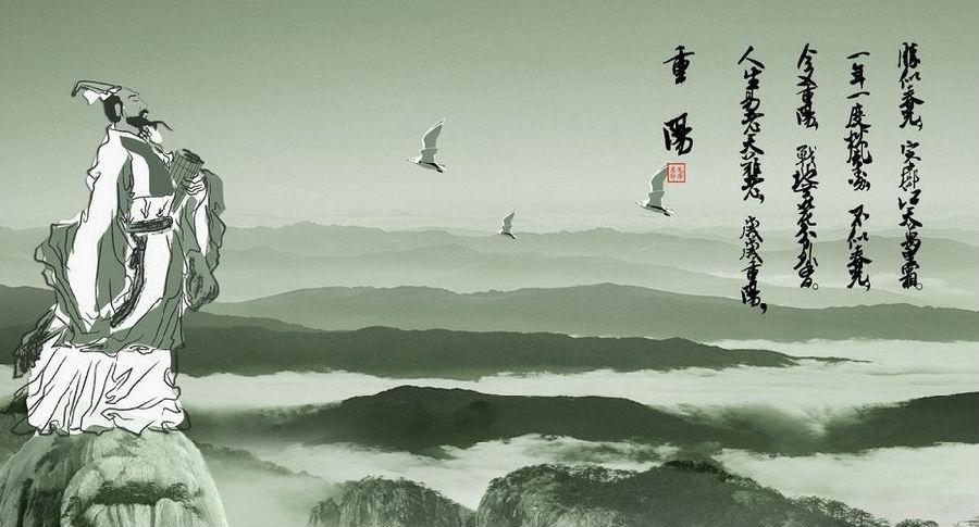 重阳节,我们一起来登山!