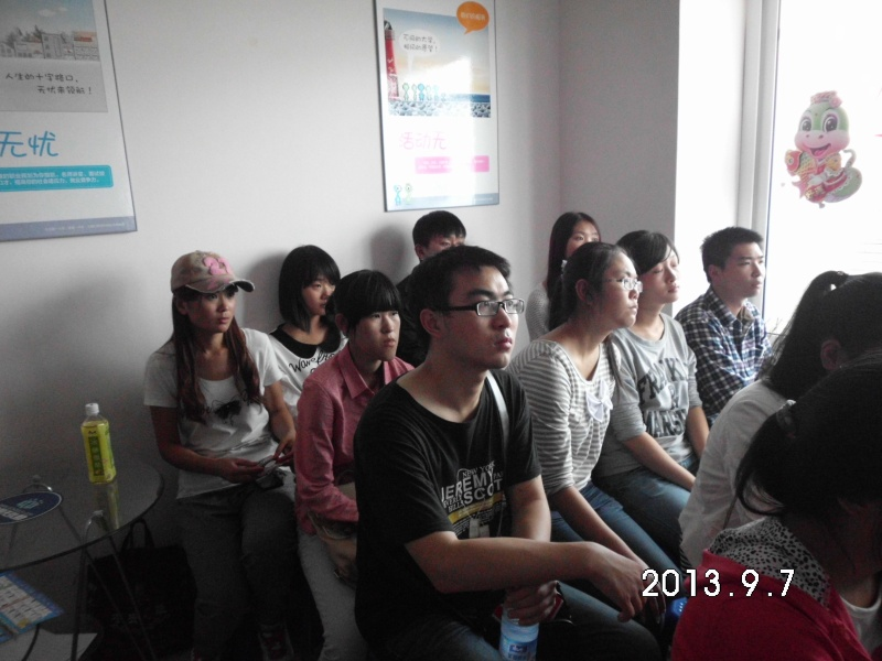 [哈尔滨]大学生职业生涯你规划了么?