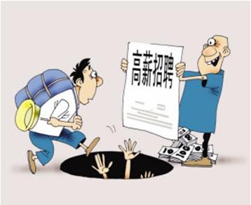 广州暑假工招聘网_广州科学城普工招聘_广州暑期工