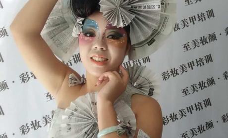 新娘盘发等)--新娘妆(中式新娘,韩式新娘,芭比新娘等)--晚宴妆--印度